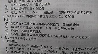 170825shishin.jpg