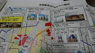 170908ikebukuro.jpg