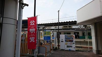 170914higashinaga.jpg