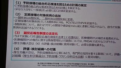 170916fukuhanoukaisei.jpg
