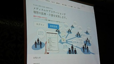 170921chiikihoukatu.jpg
