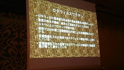 170921ishikai.jpg