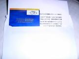 R0063971-re.jpg