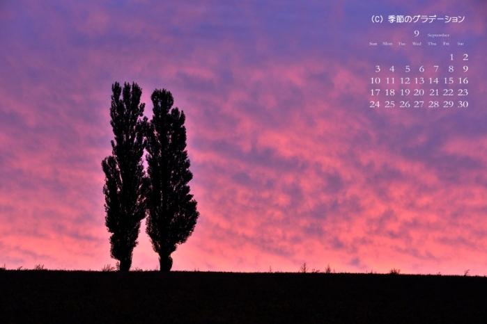 壁紙カレンダー9月06