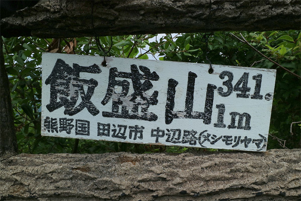 20170716-20.jpg