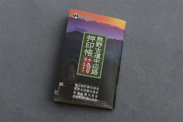 20170716-38.jpg