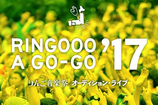 ringooo3.jpg