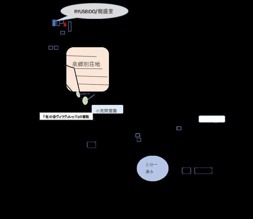 龍聖堂 小荒間店 MAP