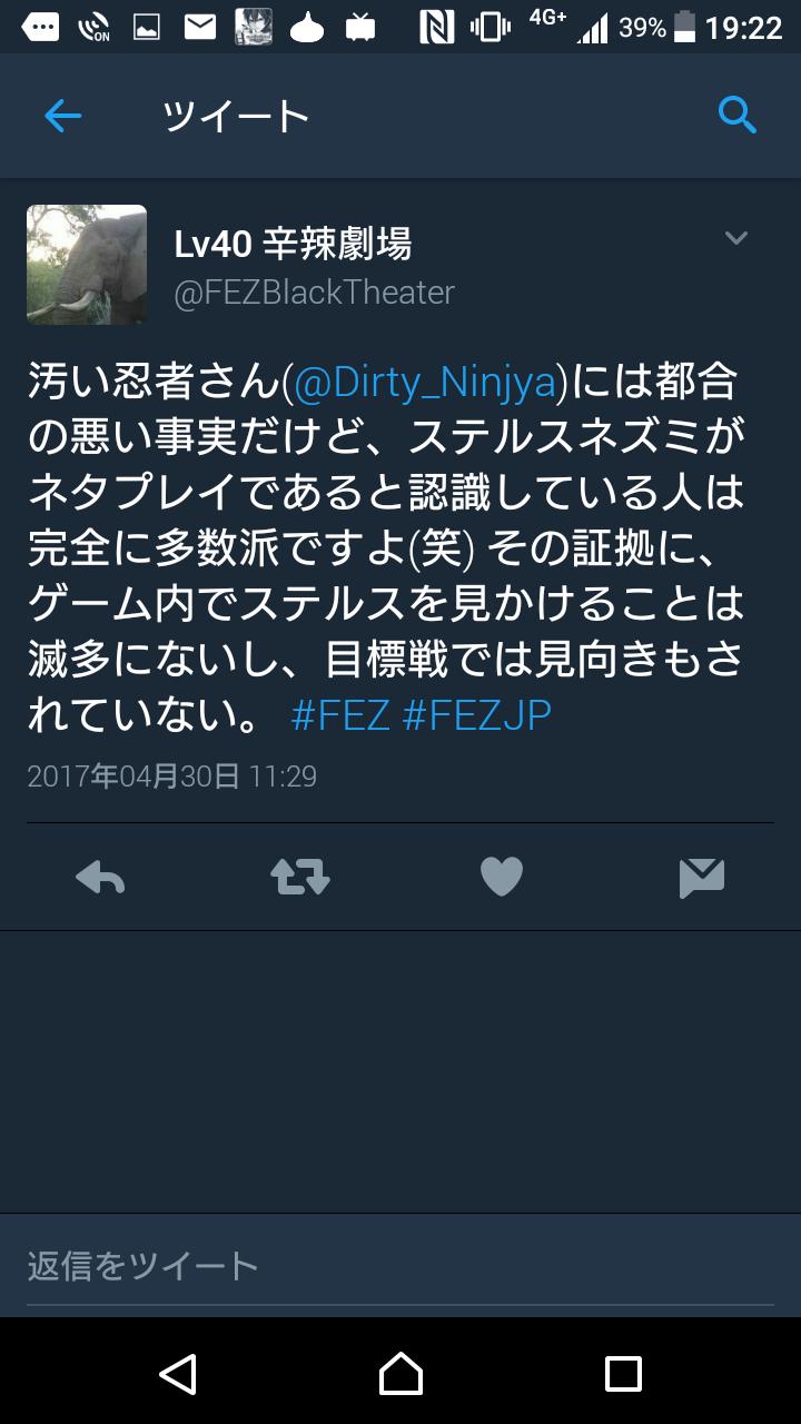 Screenshot_20170509-192203.png