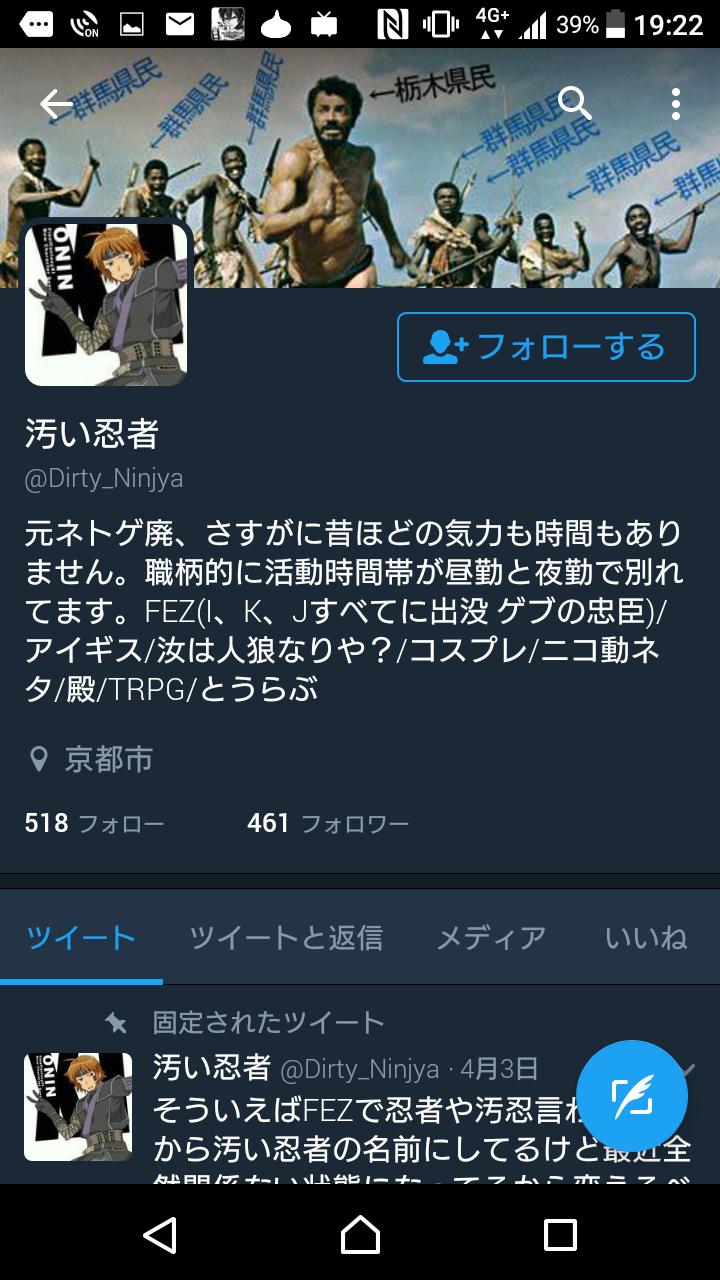 Screenshot_20170509-192218.png