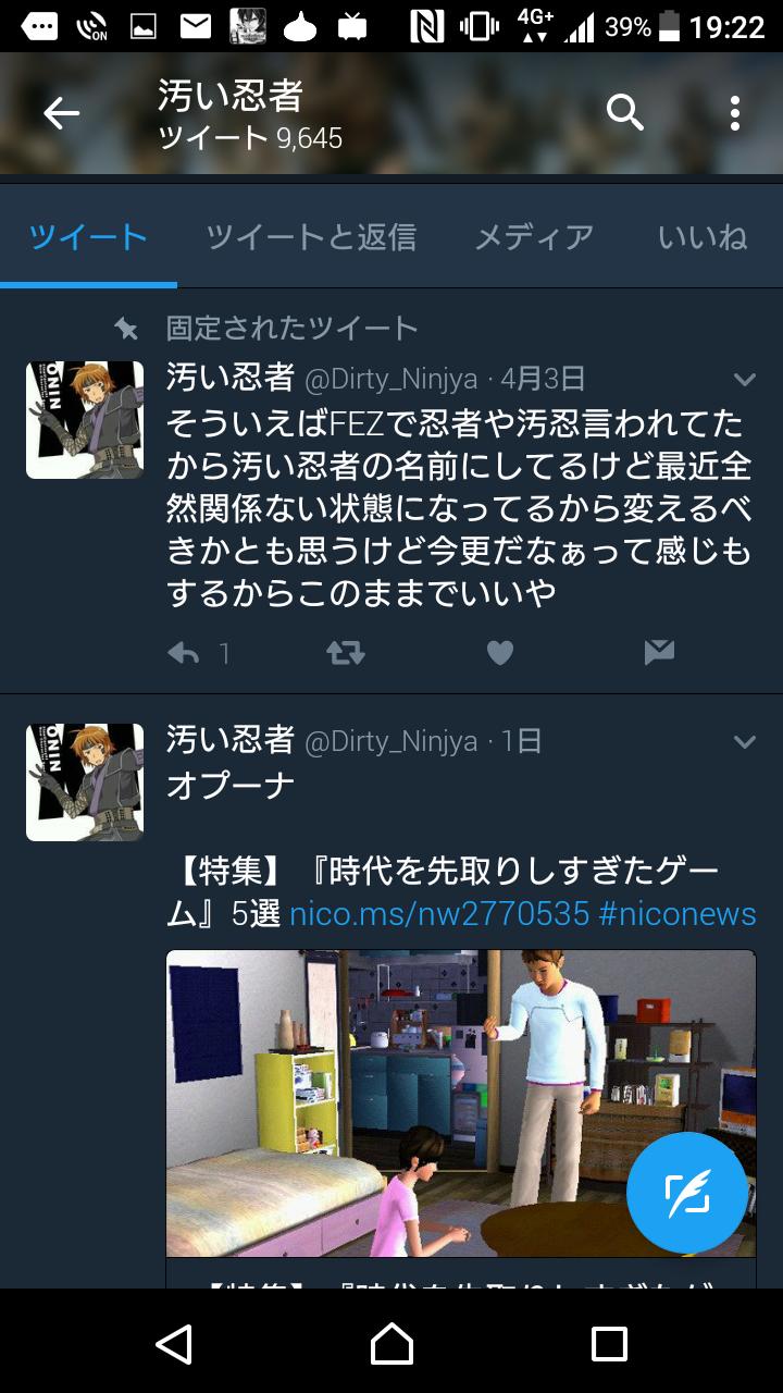 Screenshot_20170509-192231.png