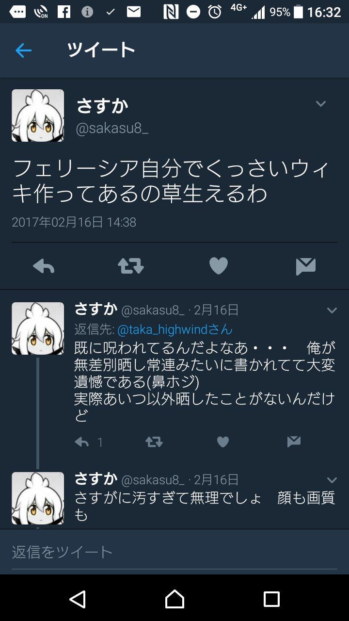 gomisasuka.jpg