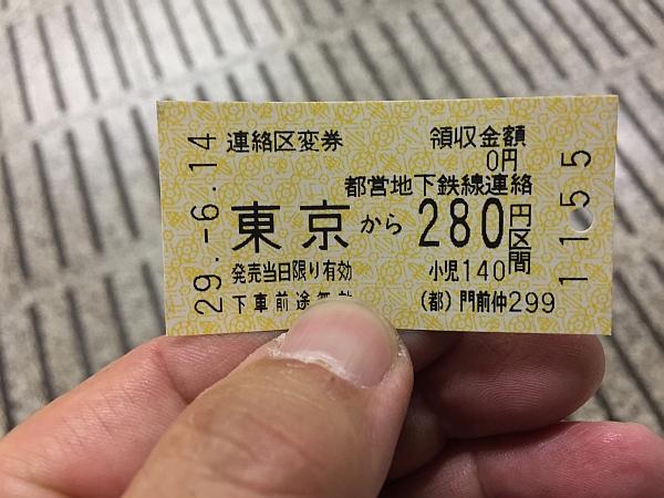 17061606.jpg