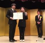 信長公カップ表彰式2