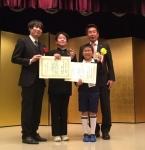 信長公カップ表彰式3