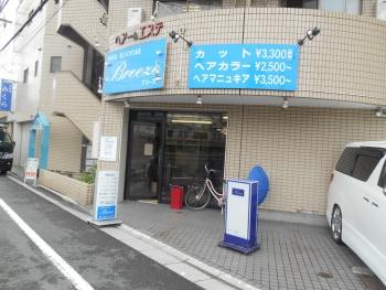 20170831_31334.jpg