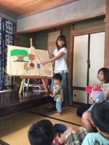 矢野の家1周年