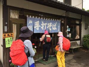 blog_2017_07_03_6.jpg