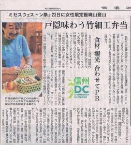 blog_2017_07_23_1.jpg