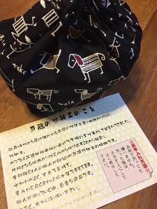 blog_2017_07_23_5.jpg