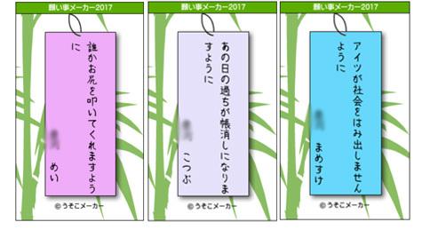 2017070701.jpg