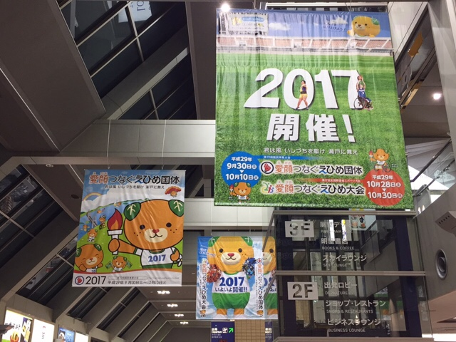 fc2blog_201709152330089d6.jpg
