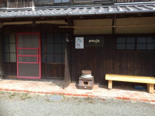 紀美野町のパン屋「岳人」さん01