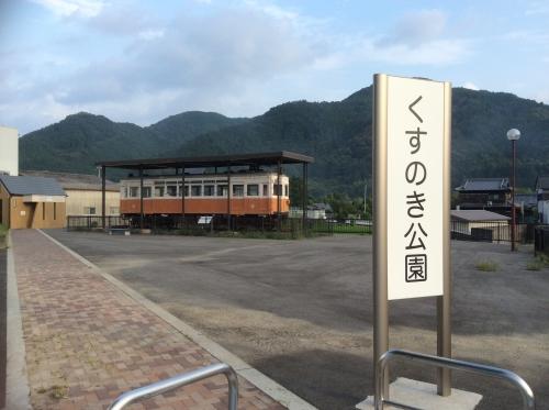 くすのき公園の野上電鉄2017-01