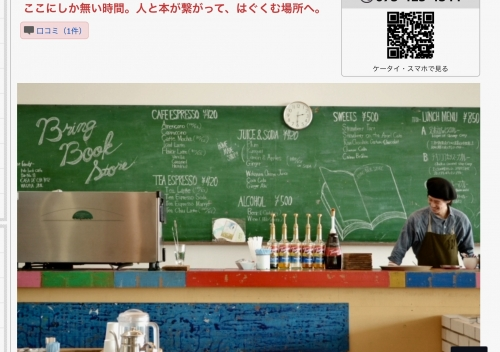 和歌山近代美術館内レストラン2017.3-13