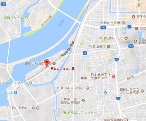 器とカフェと・・・扉2017-06