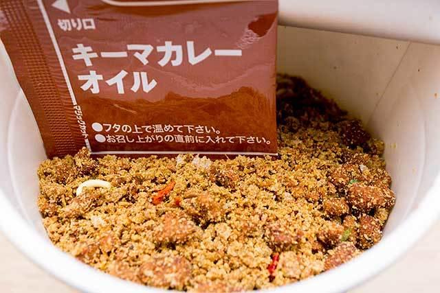 大袋 チキン味ミニラーメン 14個 | 無印良品ネットストア