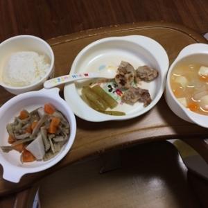 food0530.jpg