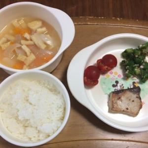 food0606.jpg