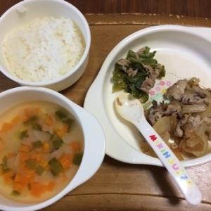 food0608.jpg