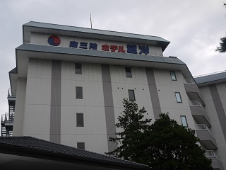 ホテル観洋