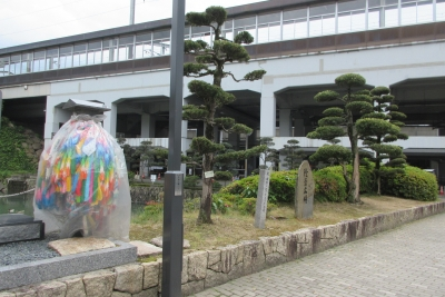 三原駅隆景公園の原爆碑