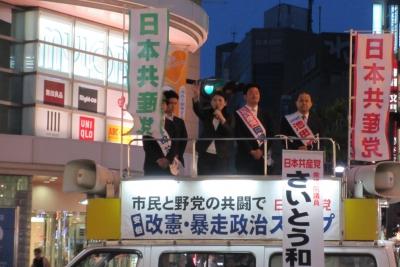 斉藤和子衆院議員他、車上で