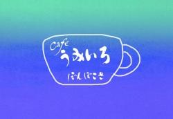 umiiro-card-cup.jpg
