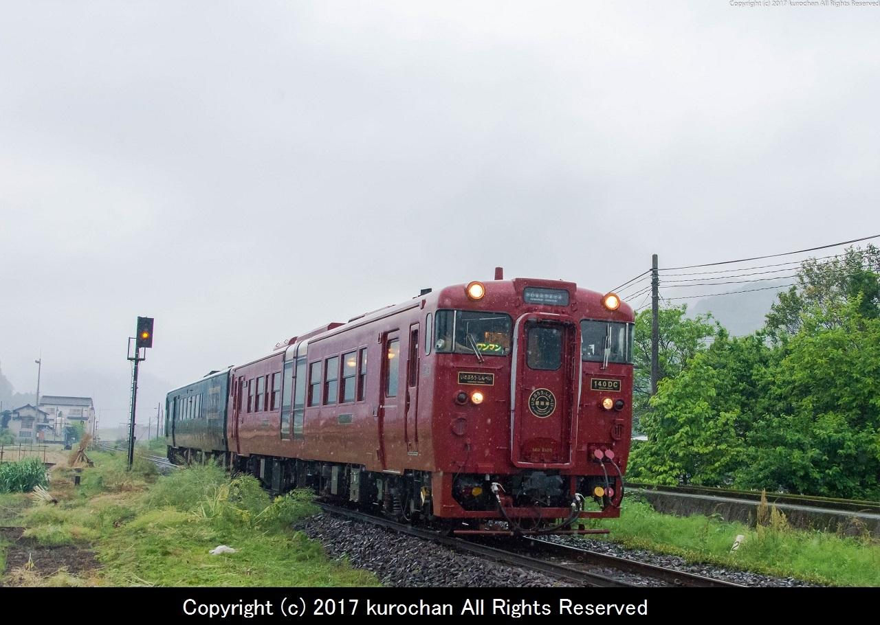 BSF_6487-2.jpg