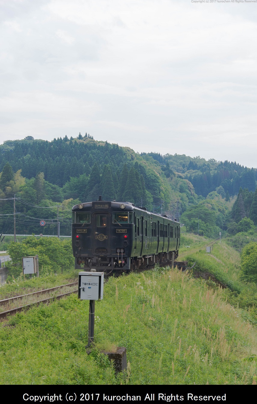 BSF_6671-2.jpg