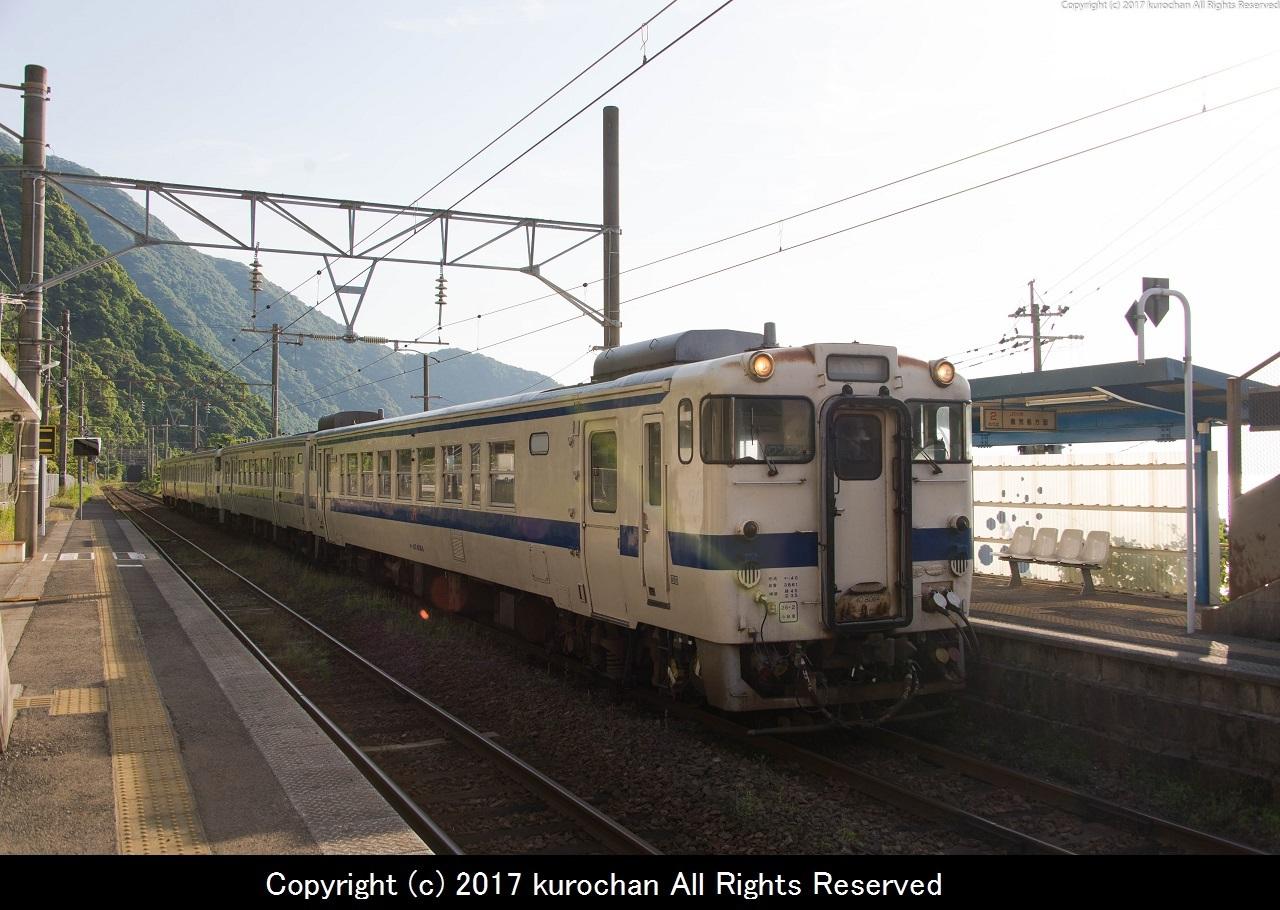 BSF_6795-2.jpg