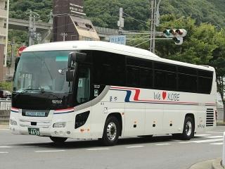 神戸200か44-58