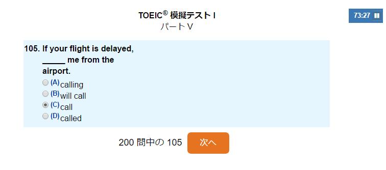 GlobalEnglish TOEIC5