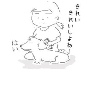 daika1.jpg