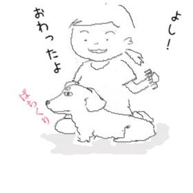 daika2.jpg
