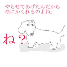 daika3.jpg