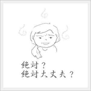 daizyobu.jpg