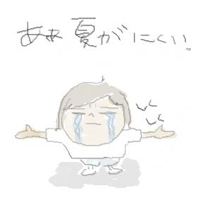 yudann3.jpg