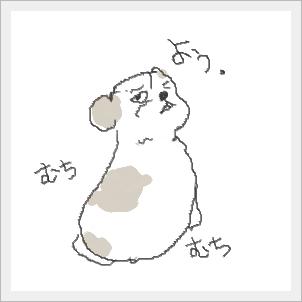 yumenoshatyo1.jpg