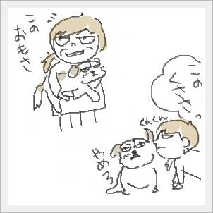 yumenoshatyo2.jpg